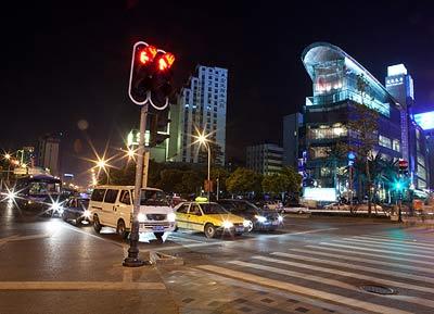 Wuhan.
